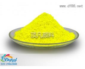 HT9186荧光柠黄