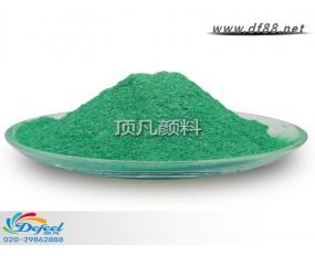 DF6113-双色浅绿