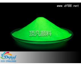 9335防水夜光粉(黄绿光)