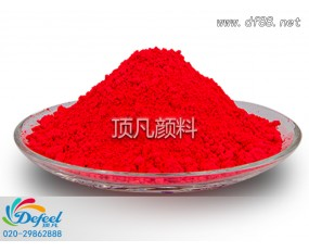 HB9082荧光大红