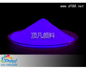 YG12白色紫光ye光fen