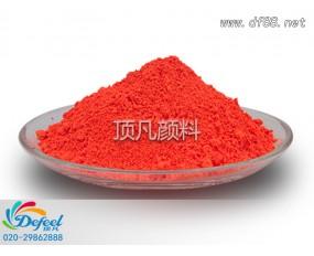 HT9183荧光桔红
