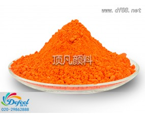 WB08 温变橙色