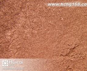 LG095中古铜金粉
