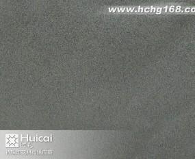 HG-200#灰色反光粉