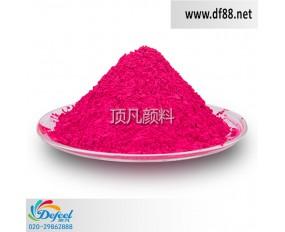 HB9081荧光桃红