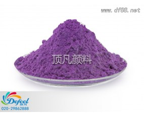 GB004光变紫