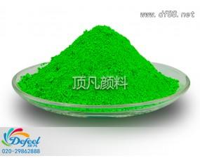 HB9087荧光绿