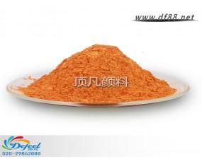 顶凡DF-5077橙色