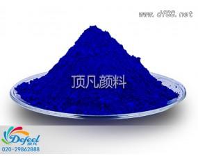 HT9189荧光宝蓝