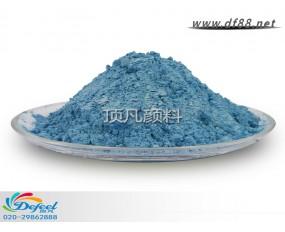 DF6069-双色天蓝
