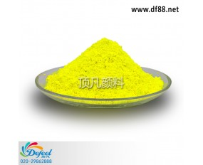 HB9086荧光柠黄