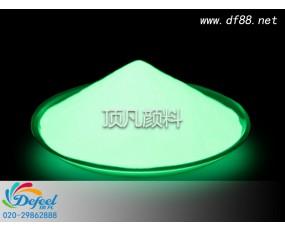 9336防水黄绿夜光粉