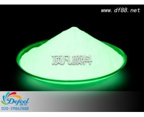 9337fang水黄绿夜光粉