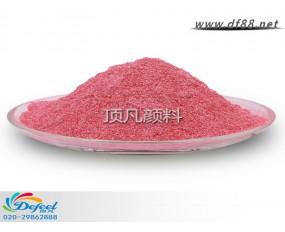DF6114-双色粉红