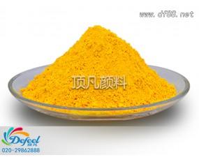 HB9085荧光金黄