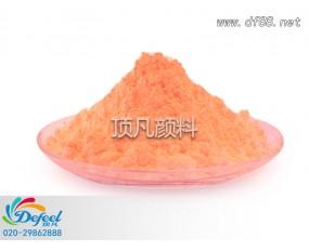 GB005光变橙