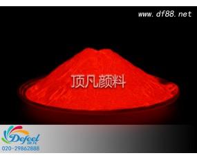 YG11白色红光夜光粉