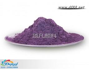 顶凡DF5062 幻彩紫蓝