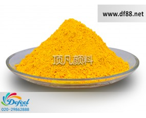 HT9185荧光金黄