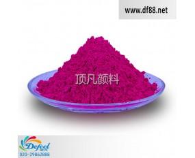 HB9088荧光玫红