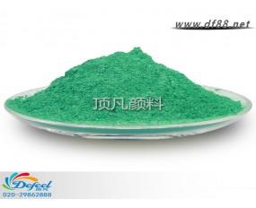 DF6220-双色草绿