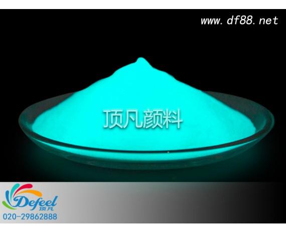 YG08蓝绿光夜光粉