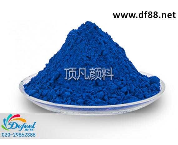 WB09 温变深蓝
