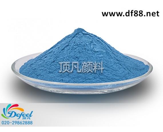 YG14蓝色夜光粉