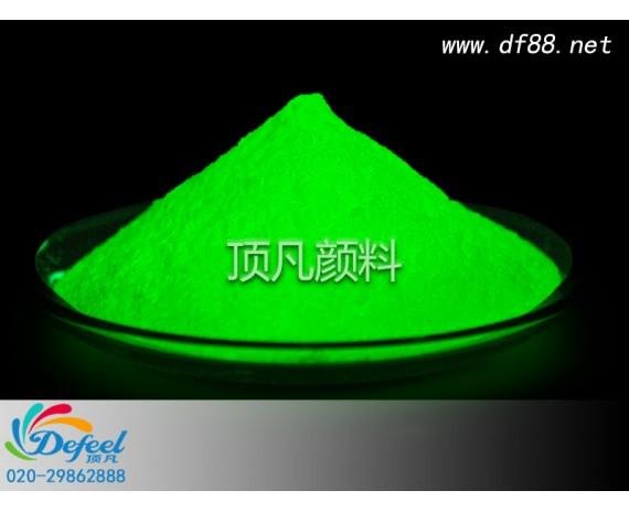 9327绿色黄绿光夜光粉